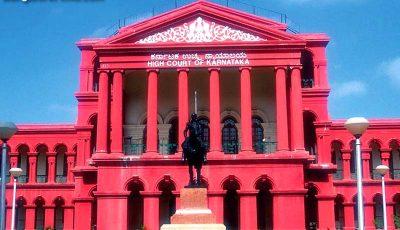 Wealth Tax - Karnataka High Court - ITAT - Taxscan