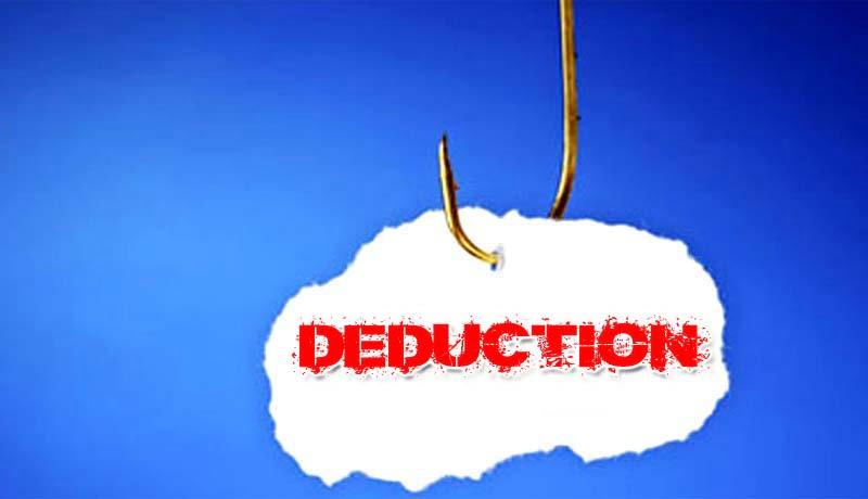 Job Work -Deduction