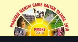 PMGK Scheme