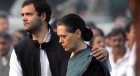 Sonia Gandhi - Rahul Gandhi