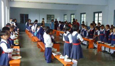 Education School - GST