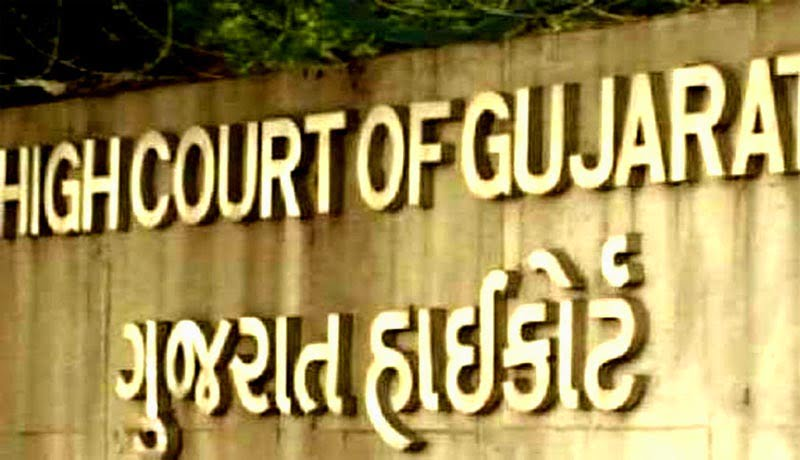 Gujarat Judicial Service - Taxscan