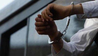 CBI - GST Evasion - Arrest - Taxscan