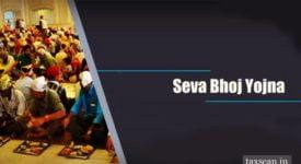 CBIC Seva Bhoj Yojana