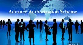 Advance Authorization GST