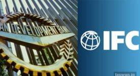 Asian Development Bank & IFC GST