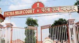 Penal - Patna High Court - taxscan
