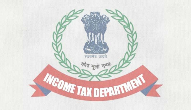 Direct Tax - CBDT - Taxscan