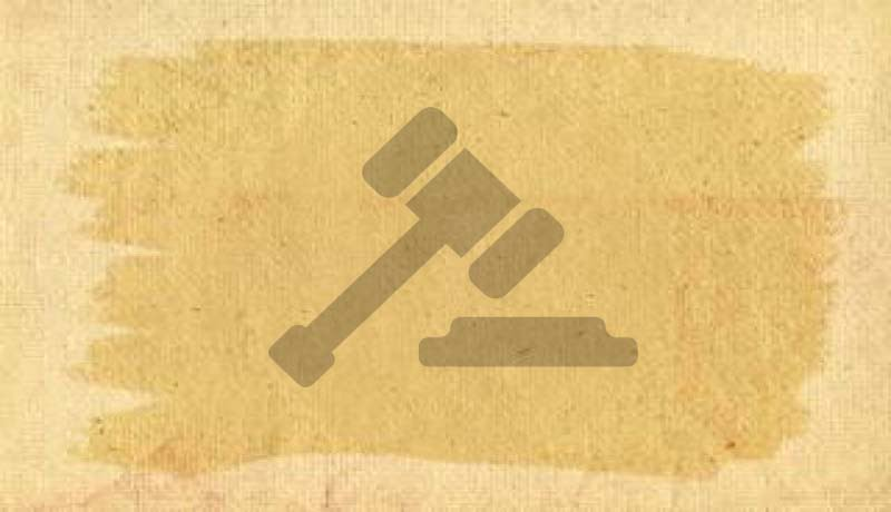 Appellate Authority - Taxscan