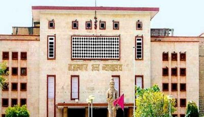 PIL Rajasthan High Court