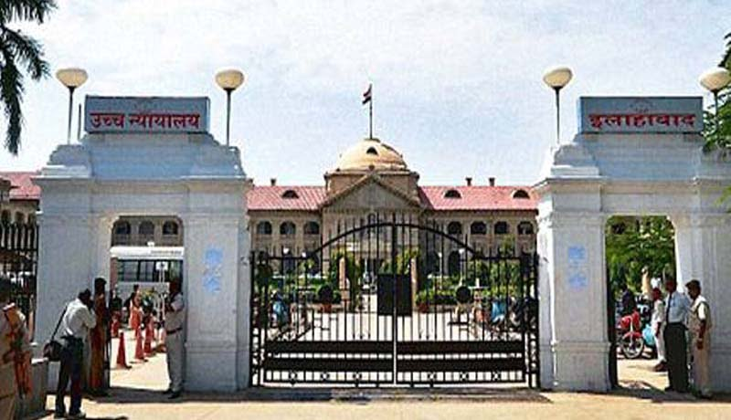 Allahabad High Court- GST