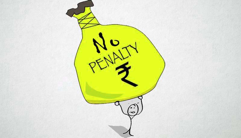 Penalty - Taxscan