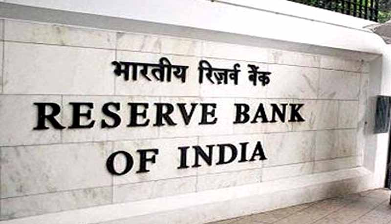 RBI releases Report of the Committee on Development of Housing ...