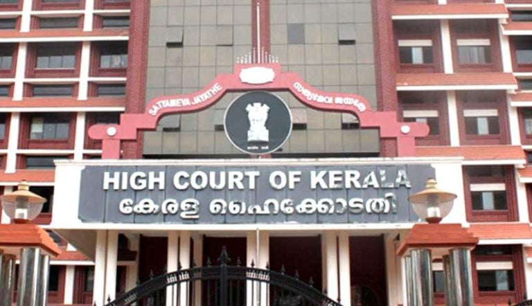 Writ Petition filed by the Commissioner of Income Tax against the Order of Settlement Commission is Maintainable: Kerala HC [Read Judgment]