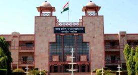 Madhya Pradesh High Court - GST