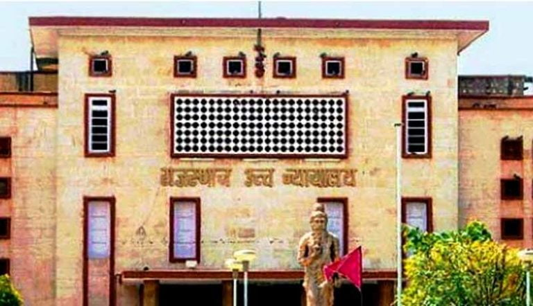 Rajasthan HC confirms 4% VAT on Batteries supplied to Army for Radio Communication Receivers [Read Order]
