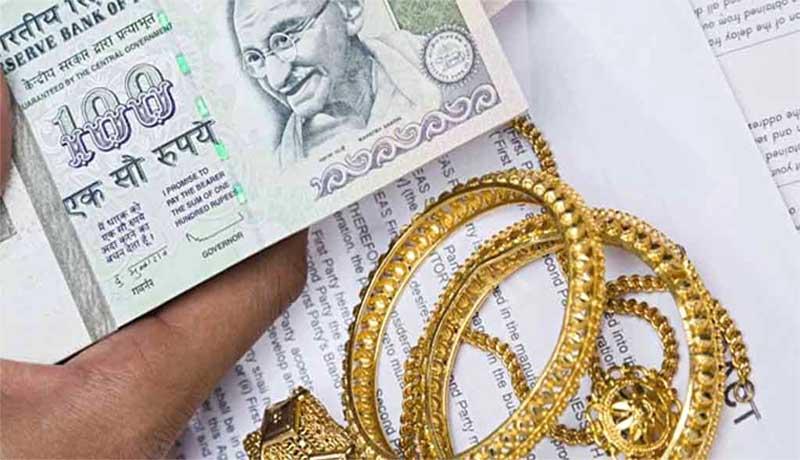 NBFC - Gold Loan - Taxscan