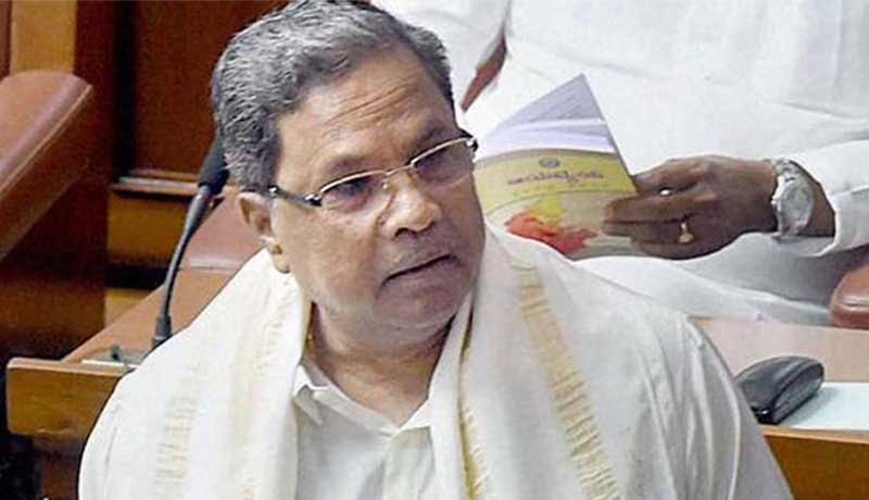 Karnataka Budget - No VAT - Taxscan