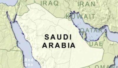 Saudi Arabia - VAT - Taxscan