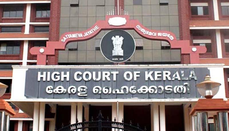 GST Rules - Kerala High Court - Taxscan