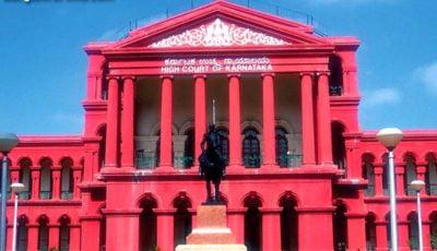 karnataka - Service Tax - Attachment Bank Account - Income Tax Proceedings - Karnataka High Court - Taxscan