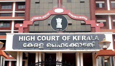 Kerala-High-Court- GST - Tax-Scan