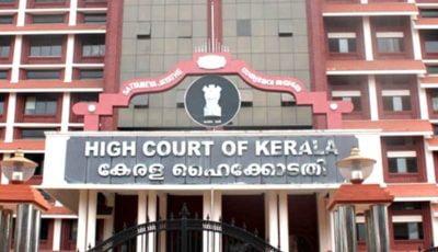 Department Circulars - Refused - Kerala High Court - Taxscan
