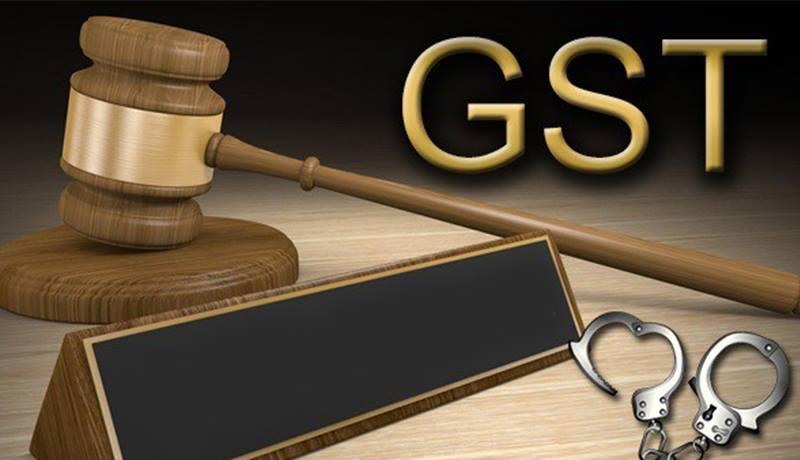 GST Arrest