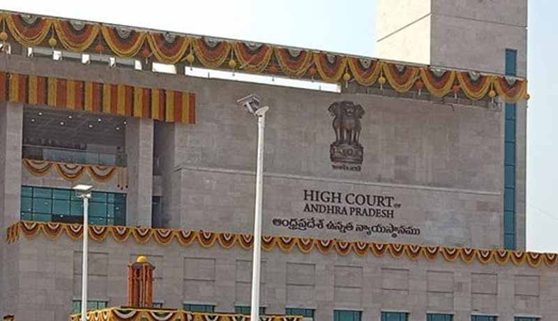 Andhra Pradesh High Court- Ex-Parte orders - Taxscan