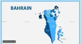 Bahrain VAT - Input VAT - Small Business - VAT Return - Taxscan