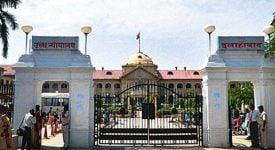 GSTAT - Allahabad High Court - Settings - Taxscan