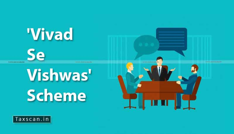 Vivad Se Vishwas Scheme 2020 - ITAT - Vivad Se Vishwas Act - Direct Tax Vivad - CBDT - Direct Tax Vivad se Vishwas Bill - Income Tax - Taxscan