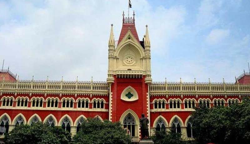 Rose Valley Money Laundering - Service Tax Audits - Calcutta High Court - Post GST - Taxscan