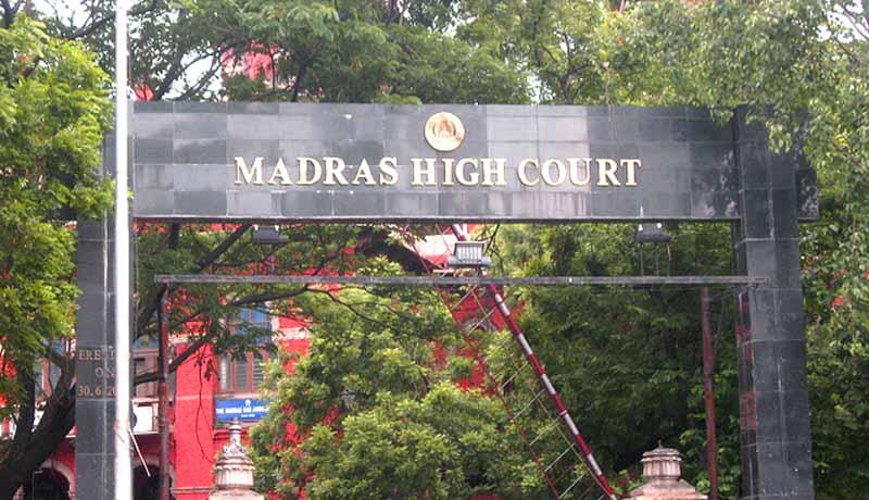 Madras High Court - TDS - entire award sum - Taxscan