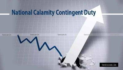 CBIC - NCCD - duty drawback - Brand Rate - Taxscan
