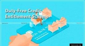 DFCE Scheme - Delhi HC - PM CARES -Taxscan