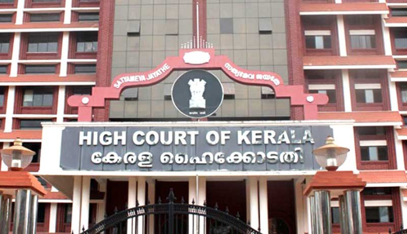 Kerala High Court - Research Assistant - Taxscan