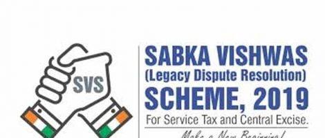 Sabka-Vishwas-Eureka Foundation-Taxscan