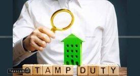 Stamp duty - ITAT - Taxscan