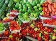 GST authorities - goods - Perishable Goods - Karnataka High Court - Taxscan