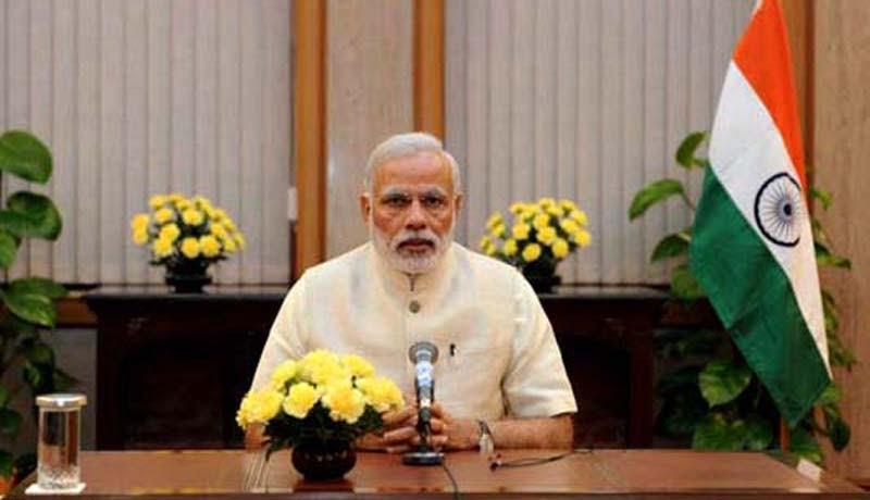 Prime Minister - Narendra Modi - Transparent Taxation - Honouring Honest - Taxscan