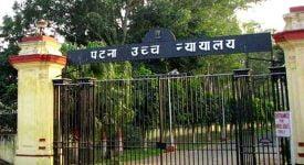 Patna High Court - Ratilal - Money Laundering - Judicial custody - Taxscan