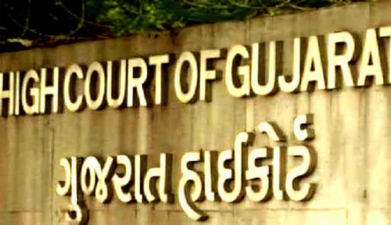Denial of Rebate - Advance Authorization Licenses holder - Gujarat High court - Rule 96(10) - Taxscan