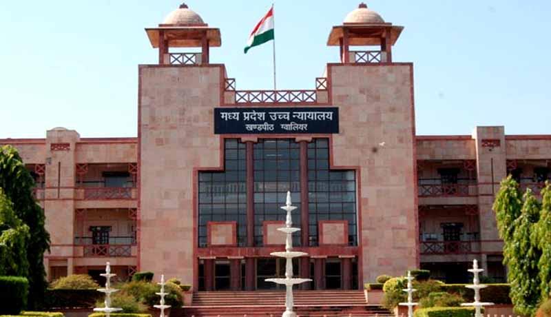 GST- Madhya Pradesh High Court - PIL - regular-bail order - absence - Public Interest - Taxscan