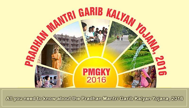 ITAT - Pradhan Mantri Garib Kalyan Yojana - income - unexplained income - Taxscan