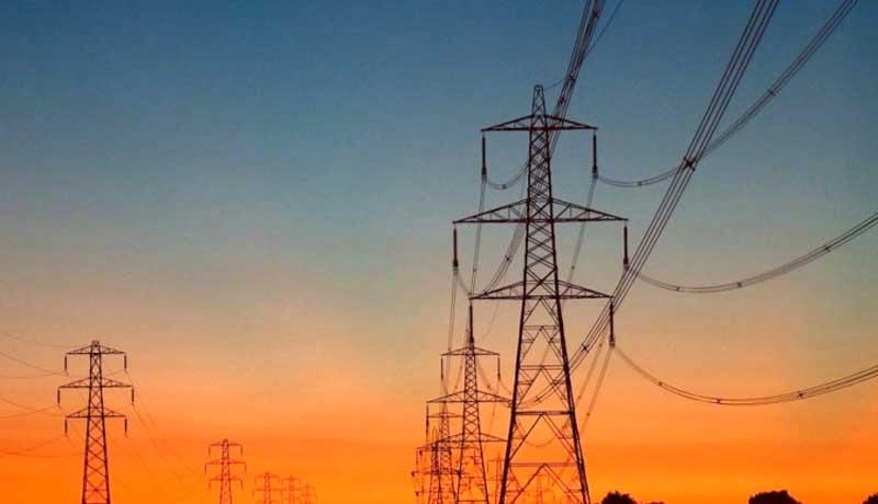 GST - AAR - AAR Odisha - Reverse Charge - Odisha Power Transmission Corporation Ltd - Taxscan