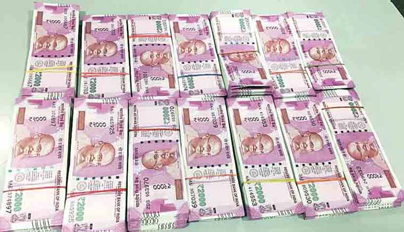 Telangana High Court - Income Tax Authority - refund - seized cash - interest - Taxscan