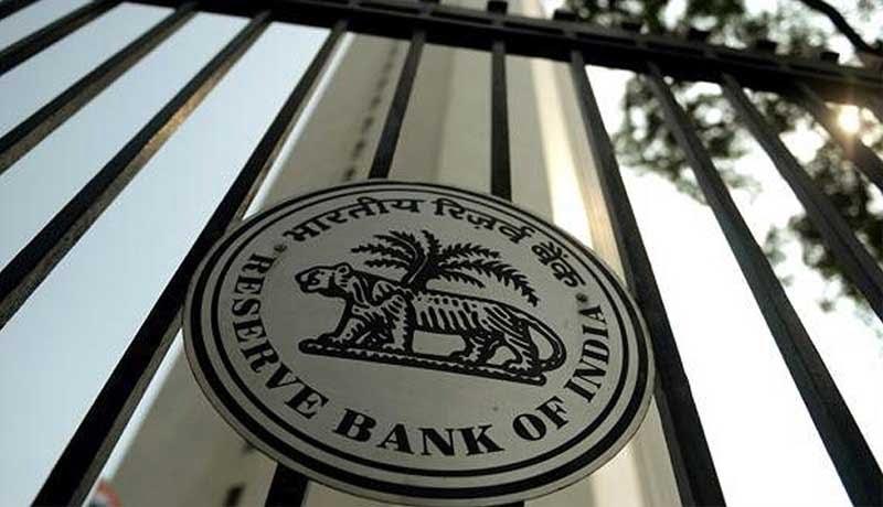 Bank's Internal Policy - CA certified documentation - Loan Advances - RBI - RTI Application - Taxscan