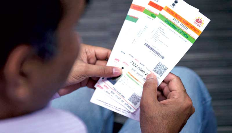 GSTN - Aadhaar Card - e-KYC - GST Portal - Taxscan