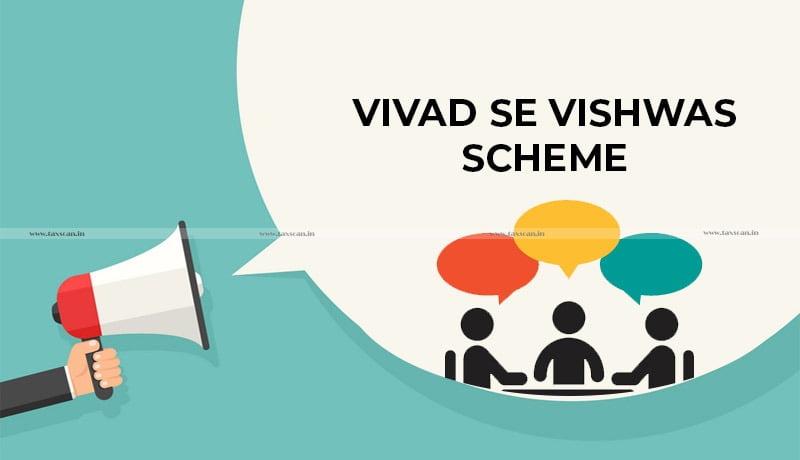 Self-Assessment Tax Payment - Tax Arrear - Vivad se Vishwas Scheme - Bombay High Court - Taxscan